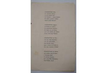 Reprodução/Acervo Histórico Municipal de Adamantina