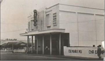 Cine Santo Antônio, inaugurado em 17 de dezembro de 1954, um dos maiores da região, na época, com capacidade para 2,5 mil pessoas (Arquivo).