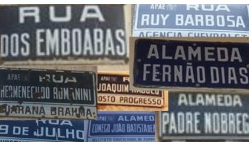 Você já viu as placas que dão nome as ruas da cidade?