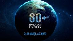 Adamantina confirma participação na Hora do Planeta 2018