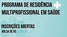 Processo seletivo para pós em Residência Multiprofissional tem inscrições abertas até 13 de janeiro