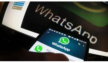 Mulher de Prudente perde R$ 62 mil após envolver-se em relacionamento com homem pelo WhatsApp