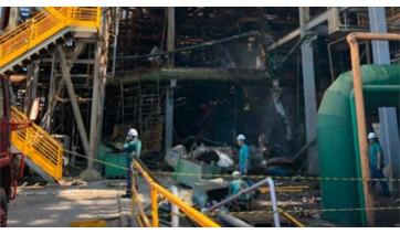 Tanque explode em usina sucroalcooleira e deixa três trabalhadores com ferimentos leves (Reprodução: Tupa City).