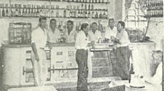 Cantina Portuguesa, espaço bastante conhecido na época, em Adamantina (Reprodução).