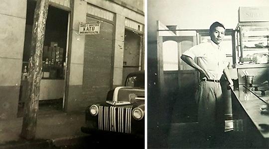 Fachada da Sorveteria Katu, hoje Bazzo Imobiliária, e ao lado Sigeo Nakatu, que somou 40 anos de atuaçao na empresa, ícone de uma época, em Adamantina (Foto: Acervo Pessoal).