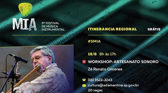 Atividade realizada em Adamantina faz parte da programação do 5º MIA ? Festival de Música Instrumental que acontece em Araçatuba no período de 23 a 25 de agosto (Divulgação).