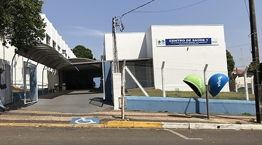 Centro de Saúde de Adamantina (Postão), passa a ser o local de referência para atendimento a moradores com sintomas gripais (Foto: Siga Mais).