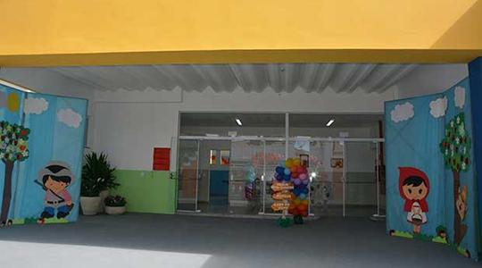 Creche municipal Almerinda Ramos de Souza Leão, localizada, em Tupã, onde houve a agressão, flagrada pelo pai da criança (Reprodução/TupãCity).