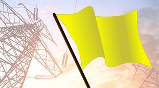 Conta de energia fica mais cara em julho, com a bandeira tarifária amarela definida pela ANEEL (Ilustração).