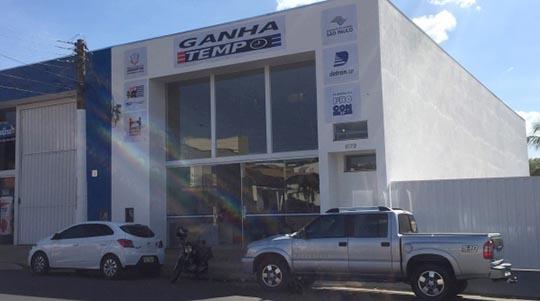 Ganha Tempo de Adamantina funciona na Avenida da Saudade, 1072, na região do Parque dos Pioneiros (Foto: Siga Mais).