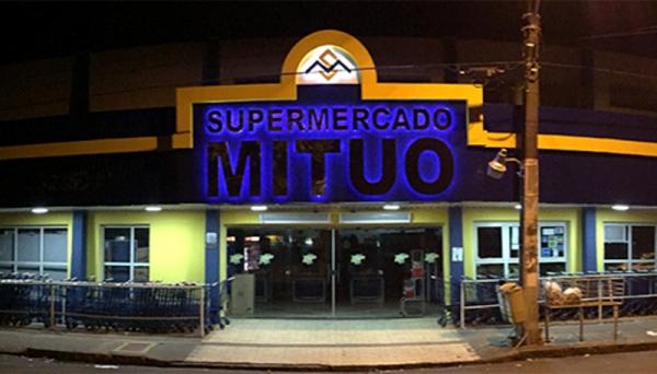 Supermercado Mituo está instalado na Vila Jardim, em Adamantina (Foto: Cedida).