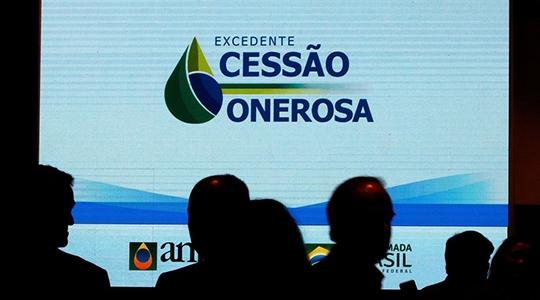 Leilão de petróleo do pré-sal (cessão onerosa), ocorreu nesta quarta-feira (6) e arrecadou abaixo do previsto (Foto: Tânia Rêgo/Agência Brasil).